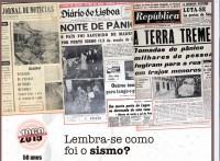 Aniversário do Sismo de 28 de Fevereiro de 1969